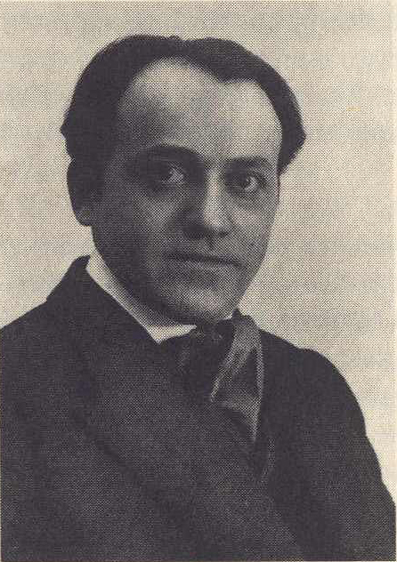 Эрнест Блох