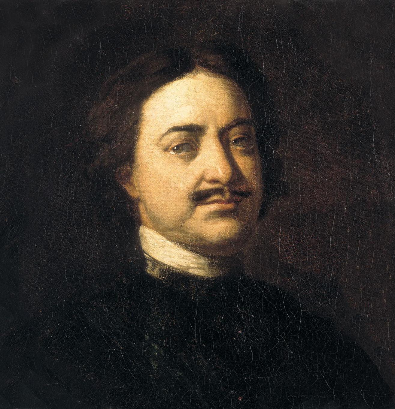 Петр I